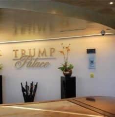 Trump Palace - 11 - photo