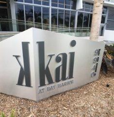 Kai at Bay Harbor - 05 - photo