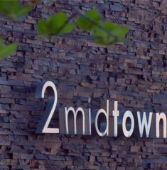 Two Midtown photo07