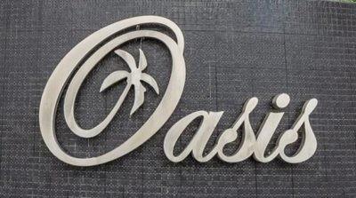 Oasis Park Square logo